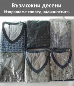 Мъжка Пижама Къс Ръкав Къс Панталон Голям Номер Размер - 5XL 6XL 7XL