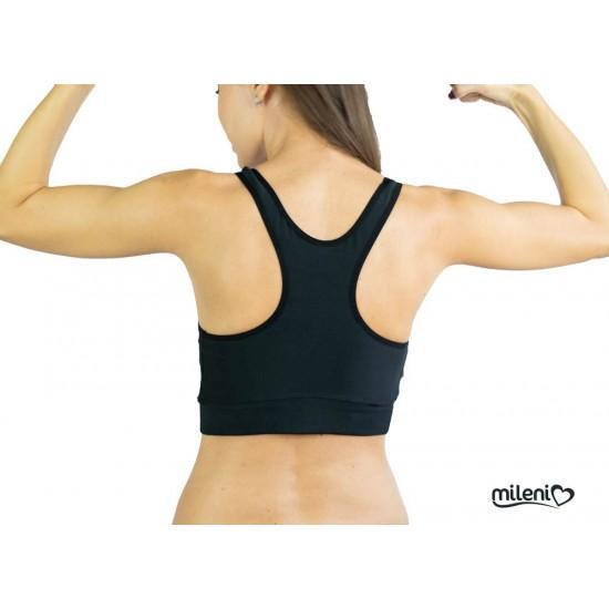 Спортно Бюстие Ивон - Фитнес, Тренировки, Ежедневно